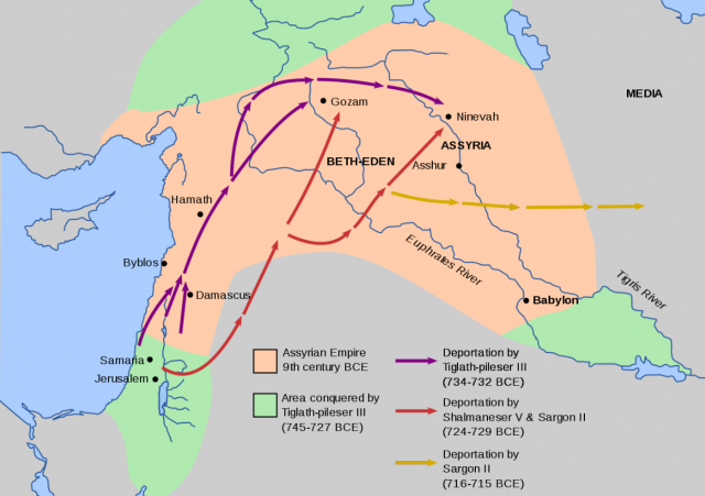 Deportation of the Northern Kingdom of Israel by the Assyrian Empire