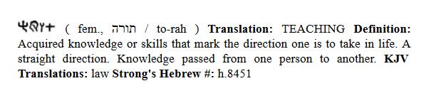 Strong's #8451 Torah