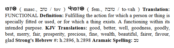 definition of tov, Hebrew #2896